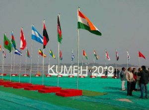 Best things to know about famous Kumb mela 2019